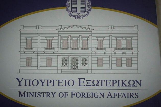 ΥΠΕΞ: Η Ελλάδα δεν δέχεται μαθήματα από την Τουρκία για τη μουσουλμανική μεινότητα στη