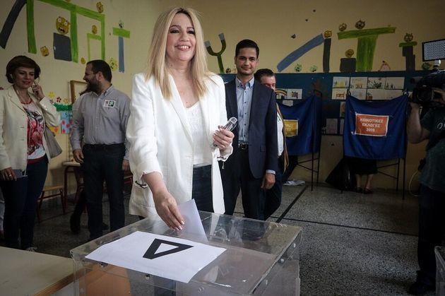 ΚΙΝ.ΑΛ: Αυτό είναι το ψηφοδέλτιο