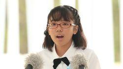 沖縄慰霊の日、いまを生きる小学生が問いかけた幸せの意味。「お金持ちになることや 有名になることが幸せではない」