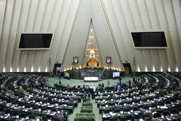 Iran Lawmakers Chant