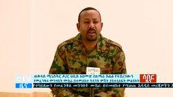 Αιθιοπία: Αιματηρή απόπειρα πραξικοπήματος, νεκρός ο αρχηγός του