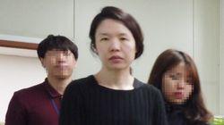 고유정은 흉악범 중 최초로 신상공개 취소 소송을