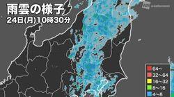タイトル東京都心部などの関東の午後の天気は? 雨は小康状態、夜は局地的に強雨も。