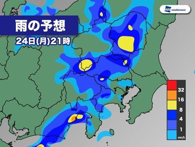 今夜21時の雨の予想