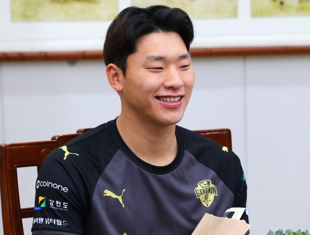 강원FC의 골키퍼