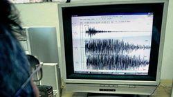 Ισχυρός σεισμός άνω των 7 Ρίχτερ στην