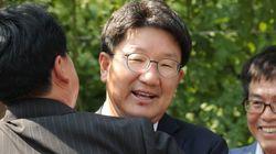 '강원랜드 채용비리' 권성동 한국당 의원에 무죄가