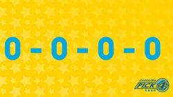 미국에서 복권 1등 당첨번호로 '0000'이
