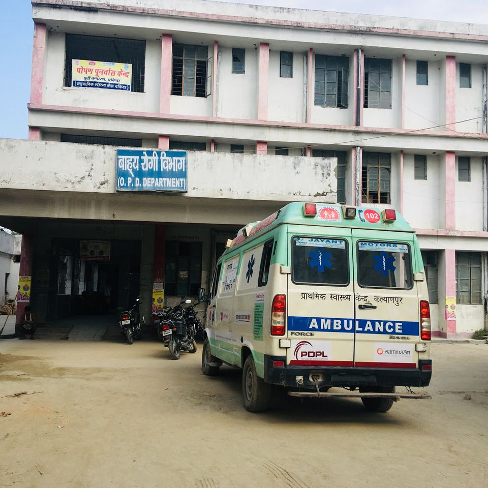 The sub-divisional hospital in Chakia block of East Champaran in