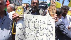 Les Palestiniens refusent la vision américaine de leur