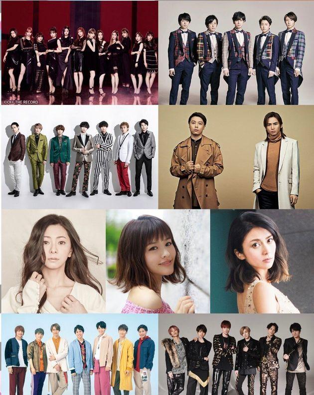 6月25日に「FNSうたの夏まつり」への出演が発表されたアーティストら(公式サイトより)