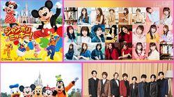 「FNSうたの夏まつり」にディズニーのキャラクターが登場。ファン待望の宝塚雪組トップコンビの出演も