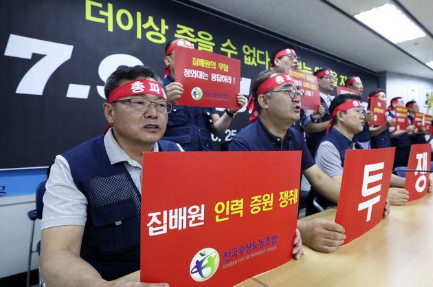 집배원 노동자들이 130년 역사상 처음으로 파업을