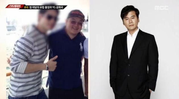 MBC '스트레이트'가 전한 YG가 조 로우에 공을 들인