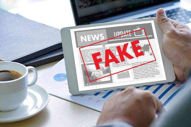 Online παιχνίδι για «εμβολιασμό» κατά των fake