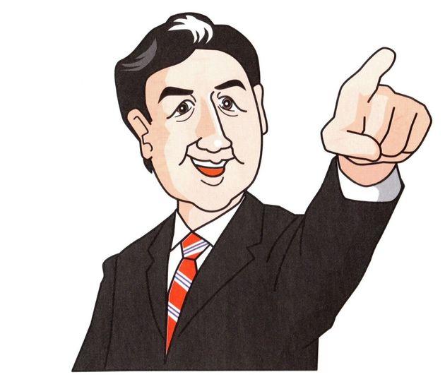 安倍晋三首相について『「10年先、20年先」を見据える政治力』とした記事についている安倍首相らしきイラスト