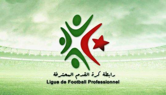 Ligue 1 et 2 Mobilis 2019-2020 : les clubs endettés interdits de