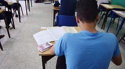 Baccalauréat: Le taux de réussite dans les prisons est de