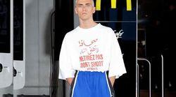 La marque Vetements s'attire les foudres avec un t-shirt faisant référence à la guerre au