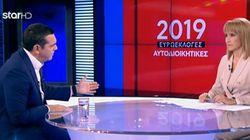 Τσίπρας: Πάμε στη μάχη για να κερδίσουμε - Η ανατροπή μπορεί να