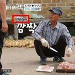 가수 송가인 아버지를 '전라디언'이라 표현한 TV조선 프로그램 제작진의 입장