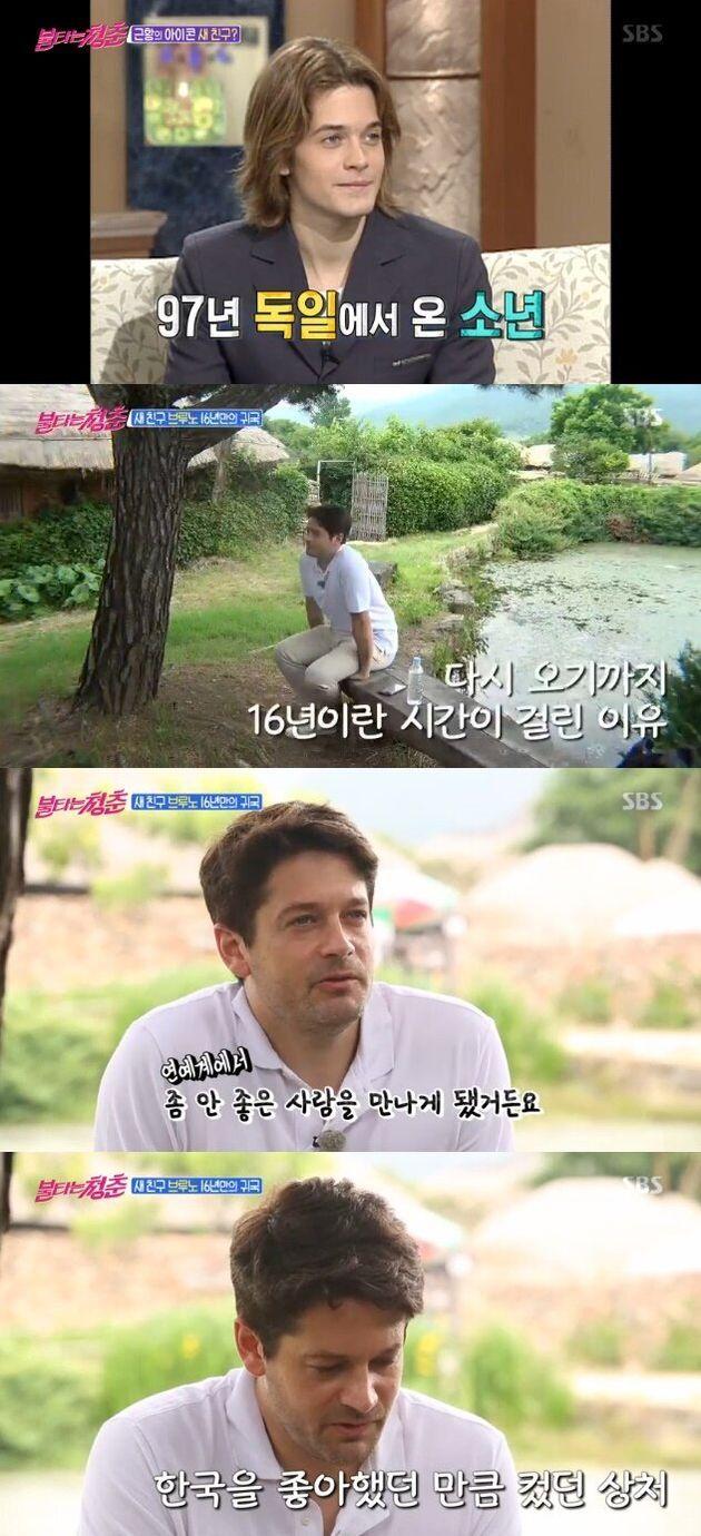 '1세대 외국인 연예인' 브루노가 16년 만에 한국으로 돌아온