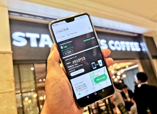 スターバックス、スマホで注文・決済を日本導入 6月26日から都内56店舗で