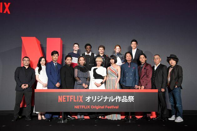 「Netflixオリジナル作品祭」登壇者。