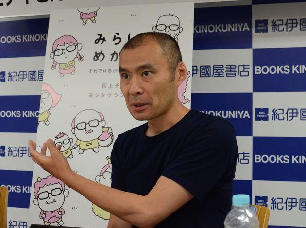 絵本作家・ヨシタケシンスケさん