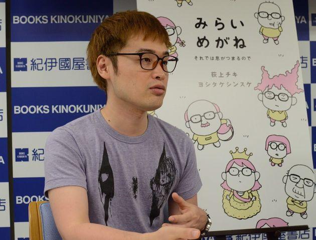 評論家・荻上チキさん