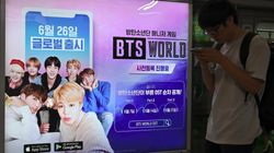 K-Pop Sensation BTS Now Has A Mobile Game: What Is It
