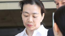 조현아가 '남편 폭행·아들 학대' 혐의로 검찰