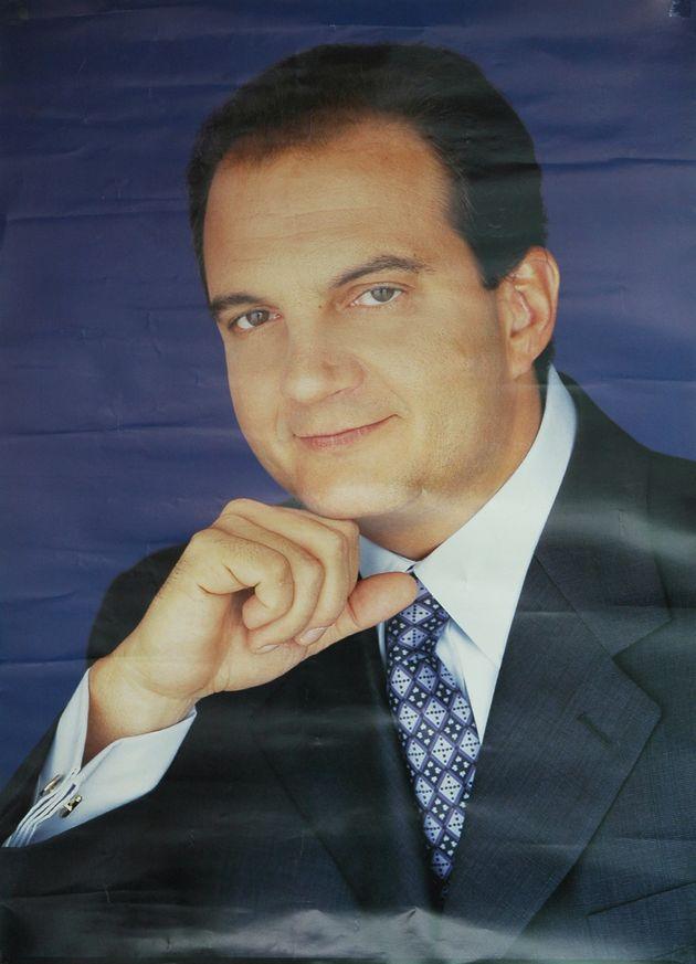 Πορτραίτο-αφίσα του Κώστα Καραμανλή