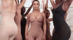 Pourquoi la nouvelle gamme de lingerie gainante de Kim Kardashian pose