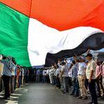 Sommet Manama: Le Groupe d'action nationale pour la Palestine condamne la participation du