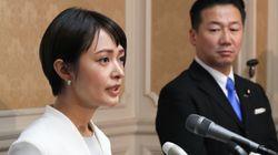 市井紗耶香氏が参院選に出馬表明。元「モーニング娘。」メンバーが立憲民主党から