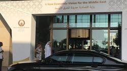 L'accordo per il Medioriente declassato a opportunità, ma l'obiettivo della conferenza in Bahrain è la normalizzazione (di U....