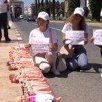 Rabat : des associations manifestent pour l'activation de la loi sur