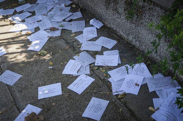 Φέιγ βολάν του Ρουβίκωνα έξω από το σπίτι του Πρόεδρου της