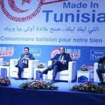 2020 sera l'année de la consommation du produit industriel tunisien annonce le chef du