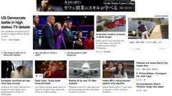 英BBCの男女比を半々にするプロジェクトが拡大、差別もまだ残る 「世界ニュースメディア大会」報告