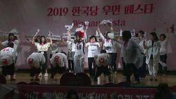 """한국당 엉덩이 춤 논란에 장제원 작심 비판 """"낯뜨거운 춤 춘다고 여성 친화 정당"""