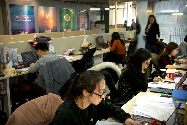 Το Πεκίνο απαγορεύει την διάκριση φύλου στις
