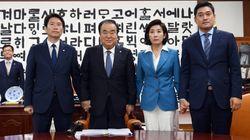 여야, 정개특위·사개특위 활동기한 두달 연장