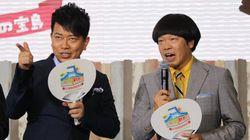 『アメトーーク!』、宮迫博之の出演シーンをカットし放送