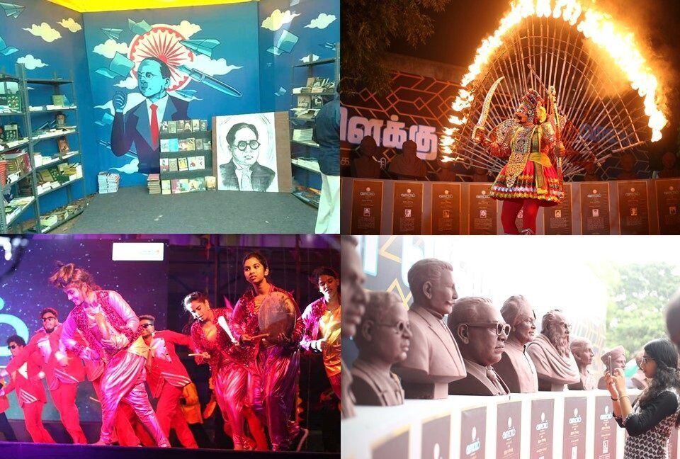 Vaanam Arts Festival
