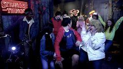 Les acteurs de «Stranger Things» offrent à leurs fans leur plus grande frayeur au musée de
