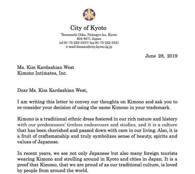 京都市が公開した文書(英語版)の一部