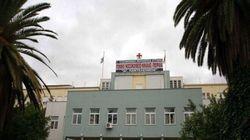 Νοσοκομείο Νίκαιας: Γυναίκα πήδηξε από τον πρώτο όροφο για να αποφύγει έλεγχο και βρήκε τραγικό