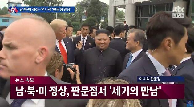 JTBC 보도화면
